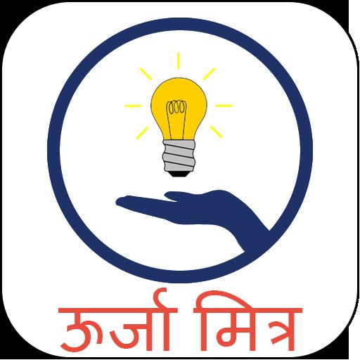 MyUrja Mitra - Power Cut Alert