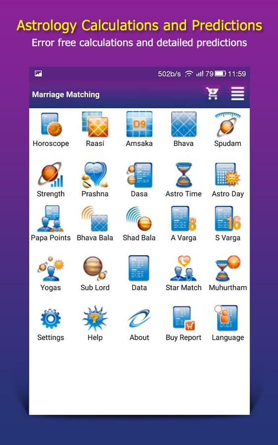 free malayalam match making software