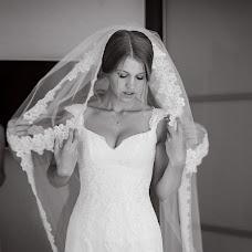 Wedding photographer Natalya Shtyk (-Fotoshake-). Photo of 01.04.2016