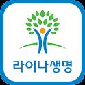 라이나생명 모바일 앱 icon