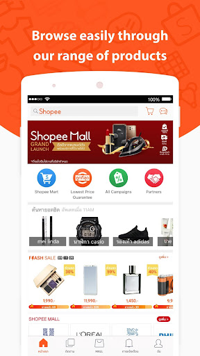 Shopee - ซื้อขายออนไลน์ for PC