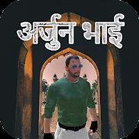 Arjun Bhai: The Gangster Vengeance