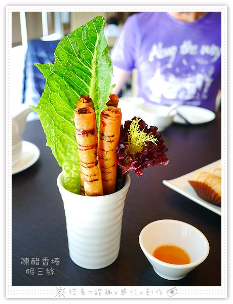 漢來蔬食‧南紡夢時代3F~五星級的純粹素食!無仿肉加工品!天然有機食材通過認證!