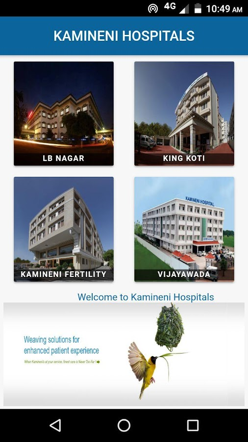 Kamineni Hospitals- screenshot