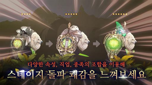 Everyday Fight : Idle RPG 30 screenshots 9