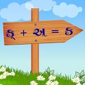 Phonetic Alphabets icon