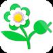 Indoor Plant Guide Pocket Edition