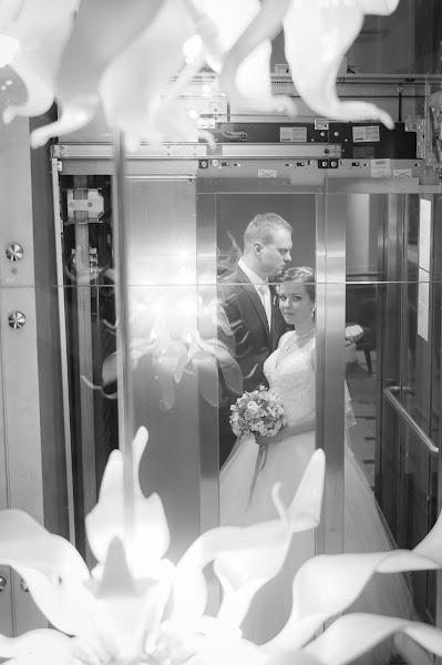 Wedding photographer Viktoriya Nedvigina (VNphoto). Photo of 18.05.2016