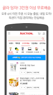 Auction- screenshot thumbnail