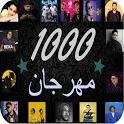 1000 مهرجان icon
