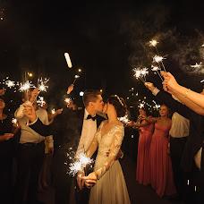 Wedding photographer Ivan Belyaev (Incr). Photo of 16.12.2016