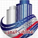 عقارات اليمن icon