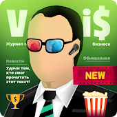 Businessman Simulator 3 Clicker