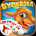 Burkozel - Буркозёл Zingplay icon