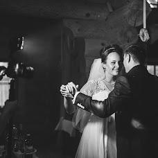 Wedding photographer Marina Molchanova (Masia). Photo of 18.07.2014