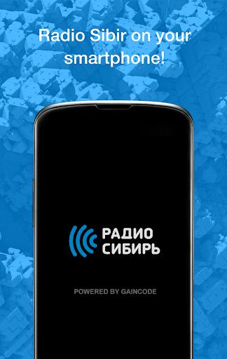 Radio Sibir