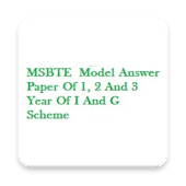 MSBTE Model Answer Paper Diploma