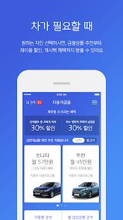 현대캐피탈(Hyundai Capital) - náhled