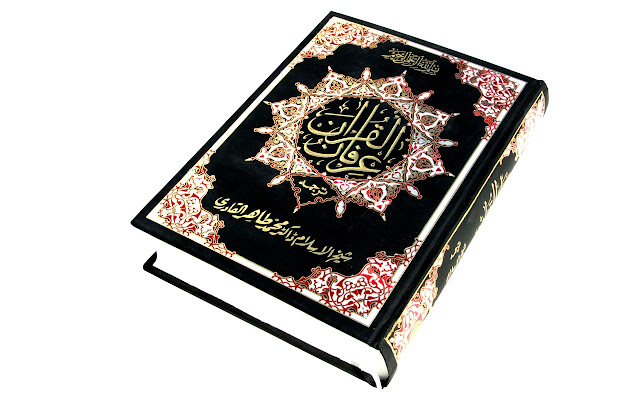 Irfan ul quran for android apk download.