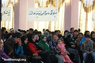 Photo: March 8, 2012- Kabul: The Solidarity Party of Afghanistan celebrates International Women's Day.