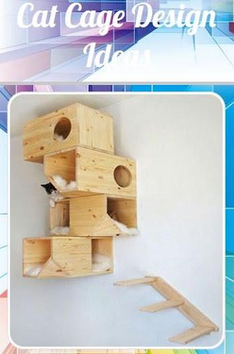 貓籠設計思想