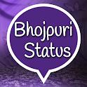 Bhojpuri Status icon