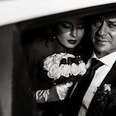 Hochzeitsfotograf Anna Peklova (AnnaPeklova). Foto vom 01.05.2018