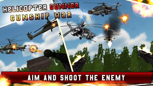 直升机炮手 武装直升机战: Gunship War