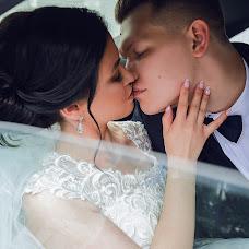 Wedding photographer Marina Yakovleva (Smillow). Photo of 08.08.2018