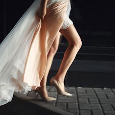 Wedding photographer Evgeniy Tayler (TylerEV). Photo of 13.04.2018