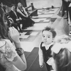 Wedding photographer Rute Arcari (arcari). Photo of 28.04.2015