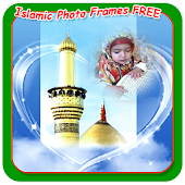 Islamic Photo Frames FREE
