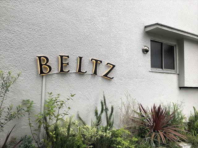 バスクチーズケーキ専門店BELTZ
