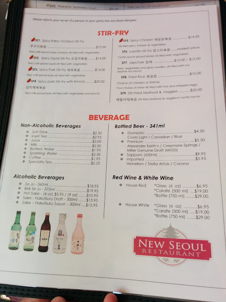 Drink and Stir Fry menu at New Seoul in Mississauga (음류 메뉴 뉴서울 미시서가)
