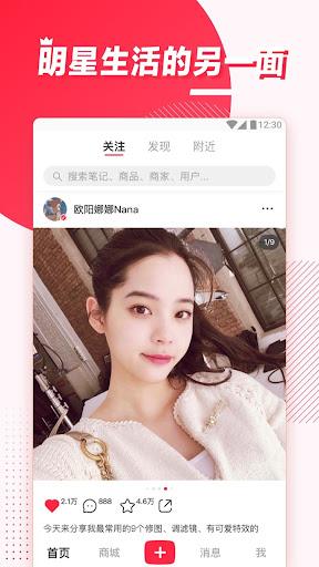 Screenshot for 小红书-找到你想要的生活 in Hong Kong Play Store