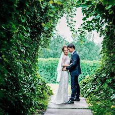 Wedding photographer Sergey Vasilevskiy (Vasilevskiy). Photo of 13.08.2017