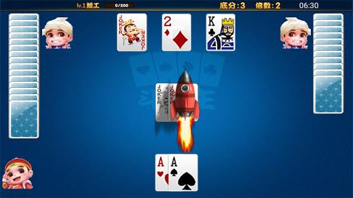 u6b22u4e50u6597u5730u4e3b(u5355u673au7248) apktram screenshots 5