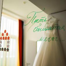 Wedding photographer Andrey P (Plotonov). Photo of 03.10.2016