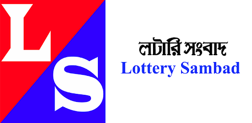 Lottery Sambad Result (Unofficial) - Apps on Google Play