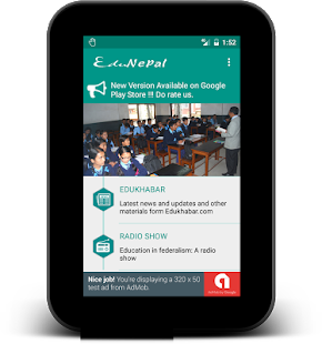 EduNepal- screenshot thumbnail