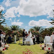 Fotógrafo de bodas Andrés Ubilla (andresubilla). Foto del 23.09.2018