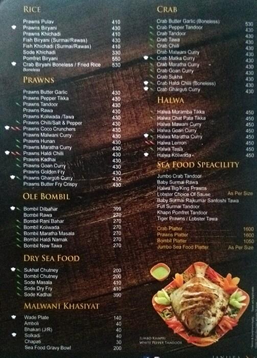 Janjira Sea Food Resto menu 3