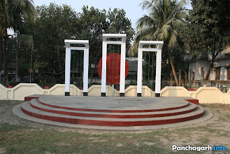 Photo: Shohid minar in Panchagarh city