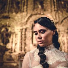 Wedding photographer Elrich Mendoza (storylabfoto). Photo of 16.01.2018