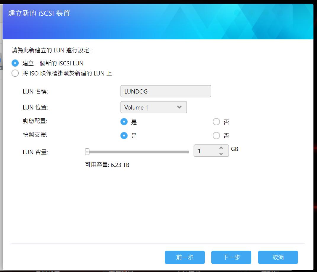 華碩子公司 華芸 ASUSTOR 出的電競 Nas AS5304T 4Bay - 9