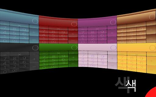 無料生产应用Appの계산기ー계산기|記事Game