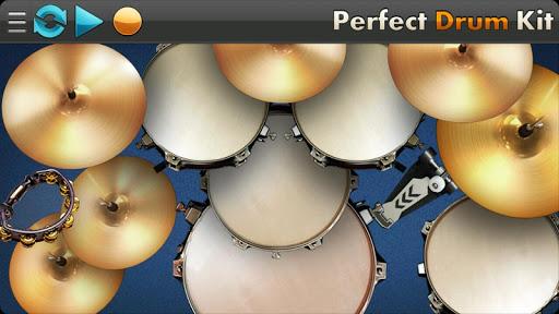 完璧なドラムキット