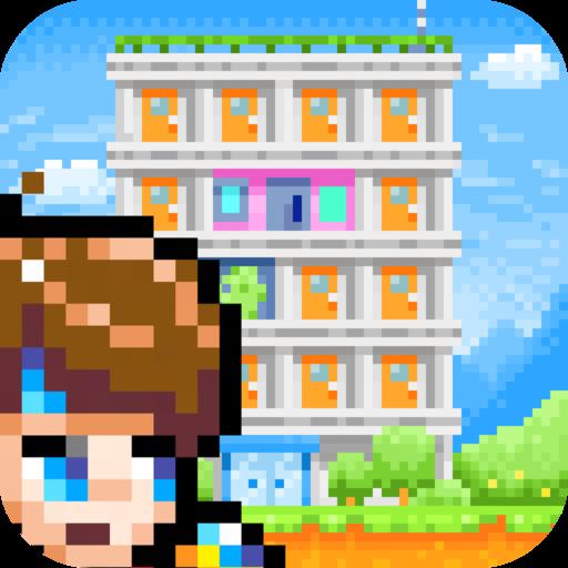 勇者のマンション 無料のドット絵RPG経営ゲーム