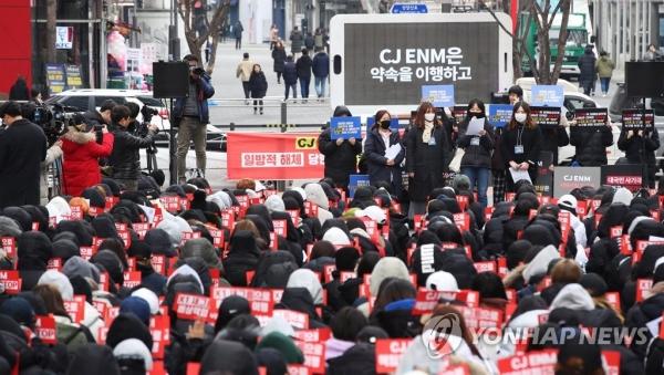 x1 unit protest 3