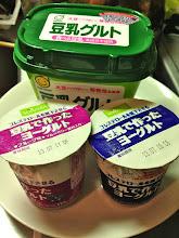 Photo: soyogurt.. big one is vegan, small ones contain gelatine